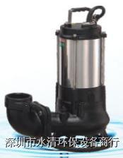 亨龍潛水泵 B