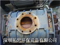 深圳龍崗維修魯式鼓風機 各種型號