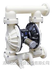 廣東深圳粉色成年视频app30分钟GMK15氣動隔膜泵鋁合金泵