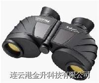 德国视得乐望远镜|德国望远镜品牌 德国STEINER视得乐旅行家8X30望远镜4404