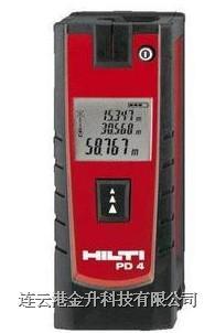 德国喜利得PD4型高精度手持式激光测距仪|激光测距仪 PD4