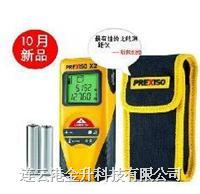 瑞士普瑞测测距仪 Presixo二代一级代理 Presixo二代