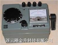 杭州品牌 ZC29B-1 ZC29B-2型接地电阻表|连云港兆欧表|摇表 杭州品牌 ZC29B-1 ZC29B-2型接地电阻测试仪