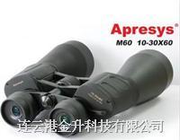 美国APRESYS M系列双筒望远镜 M60(10-30x60)|连云港高倍望远镜 M60(10-30x60)