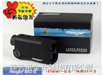 中国总代美国镭仕奇Rasger激光测距仪X800BE|连云港激光测距望远镜 X800BE