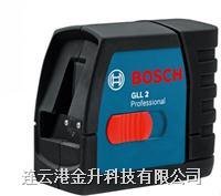 **行货德国BOSCH博世GLL2 2线激光水平仪 高精度高亮度防摔设计  GLL2