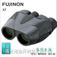 促销原装行货正品日本富士能日本FUJINON富士能KF 10X25M 双筒望远镜 BP323A 10x25M