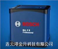 德国博世新品专业性二线激光水平仪标线仪GLL2X GLL2X