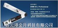 **德国博世DWM 40 L Professional角度测量仪|连云港角度测量仪 DWM 40 L