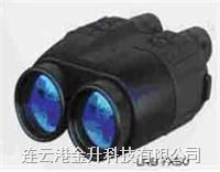 加拿大新康NEWCON双筒激光测距LRB7X50 4000CI|带测量方位角的激光测距望远镜 LRB7X50 4000CI
