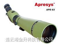 **美国艾普瑞APRESYS高倍单筒观鸟镜APO83|连云港进口望远镜 APO83