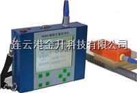 竞博电竞安全吗BoTe钢筋位置检测仪RCL-900/钢筋位置探测仪 RCL-900
