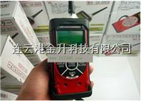 泵吸式四合一气体检测仪GX-2003 复合型气体检测仪 GX-2003