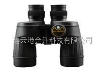 **行货日本Fujinon富士能7X50 FMTRC-SX双筒望远镜 7X50 FMTRC-SX