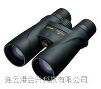 尼康MONARCH 5 8x56 16x56 20x56双筒望远镜高倍高清 MONARCH 5 8x56