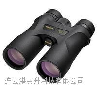 尼康尊望PROSTAFF 7S系列8x30 双筒望远镜不含铅和砷 尊望PROSTAFF 7S系列8x30
