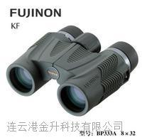 **富士能高倍高清双筒望远镜 KF 8x32H 10x32H  8x32H