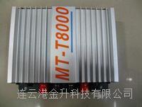 车载对讲机电源 变压器 45A电源|火牛 24伏转13.8伏 24V转12V MT-T8000