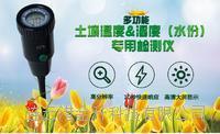 BOTE(竞博电竞安全吗)土壤温度湿度(水分)电子数显检测仪BT-1345