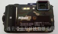 **防爆数码相机Excam1601内置闪光灯/化工防爆1676万像素带WIFI功能 Excam1601