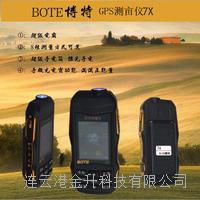 BOTE(竞博电竞安全吗)智能彩屏双星GPS面积测量仪7X北斗测量语音导航