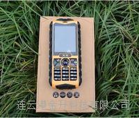 防爆手机X6|可以加油站 油库接打电话手机