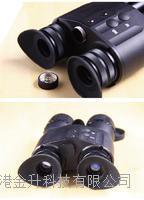 **艾普瑞APRESY 4x42夜视仪双筒望远镜高清 双目APRESYS 29-0442 29-0442