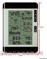 无线气象仪 WH-2081 室内外温度湿度 风速风向 雨量气压可连接电脑 WH-2081