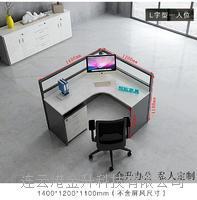 连云港员工办工作定做/电脑办公桌定制各种规格型号欢迎考察订购 E F 王 L 干 工