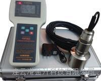 便携式100米水深测量仪200米水温测量仪二合一SR-100S SR-100S SR-200S  SR100S