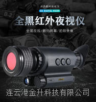 BOTE(竞博电竞安全吗)RG630S wifi版高清数码夜视仪