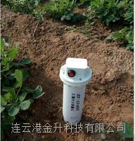 竞博电竞安全吗一体化多深度土壤温湿度在线监测仪——BT-1345S手机电脑远程观测