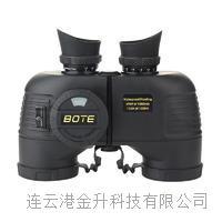 BOTE(竞博电竞安全吗)航海系列双筒高清望远镜W750H