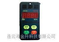 矿用本安型防爆JCB4(B)型甲烷检测报警仪带煤安证防爆证