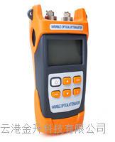 可调式光衰减器30DB/60DB衰减仪表光纤测试检测仪