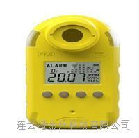 CQH1000 矿用氢气测定器带防爆证