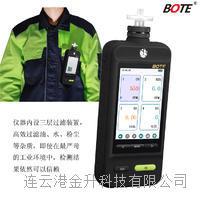 BOTE(易胜博)泵吸式易胜博注册H2(氢气)彩屏防爆BQ6000