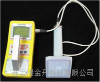 XH-3206表面污染测量仪