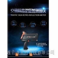 高精度UNS-JT交通标志逆反射测量仪LCD触摸屏操作