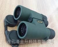BoTe(竞博电竞安全吗)旅行者B1042高清防水双筒望远镜