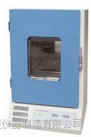 HZ-9612K高溫振蕩培養箱 HZ-9612K
