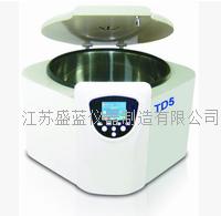 TD5原油水分測定儀離心機 TD-5