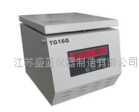 臺式高速冷凍離心機 TG-16G