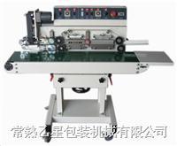 广东深圳连续封口机厂家价格