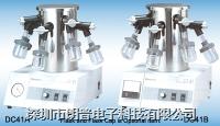 日本YAMATO冷凍幹燥器