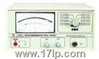 DA22A超高頻毫伏表