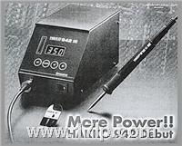HAKKO942無鉛焊臺白光焊臺942