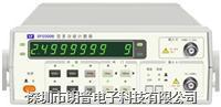 南京盛普│SP2500B型多功能計數器