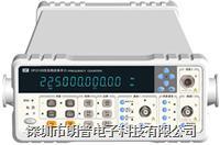 南京盛普│SP53180型高精度頻率計