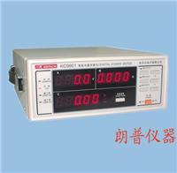 KC9901型数字功率计|金日立|交流功率表 KC9901数字功率计